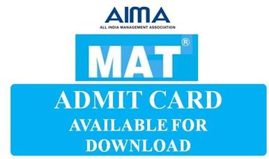 MAT ADMIT CARD 2017, mat admit card may 2017, mat admit card download 2017, mat admit card