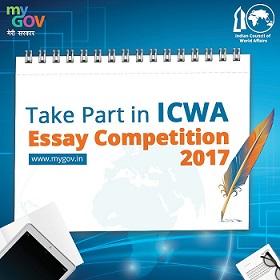 MEA ICWA essay competition