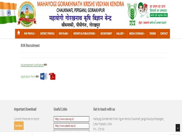 Mahayogi Gorakhnath Krishi Vigyan Kendra Jobs 2020: Apply for Stenographer & Other Posts