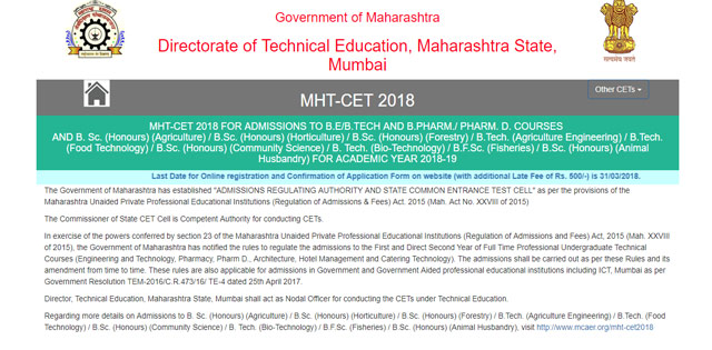 MHT CET 2018 Late Fee Registration For Btech Programmes Closes on March 31