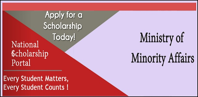 Ministry of Minority Affairs Scholarship 2018