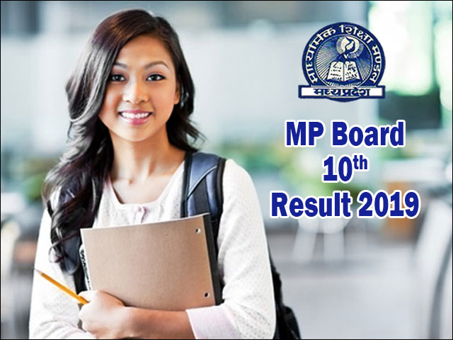 MP-Board-10th-Result