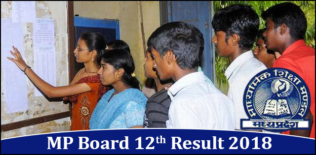 Mp Board Results 2017 Announced Find Your Mp Board 10th And 12th