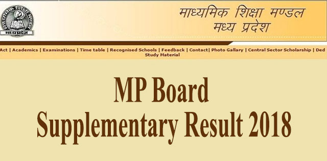 MP Board 2018: Class 10th and 12th Supplementary Result