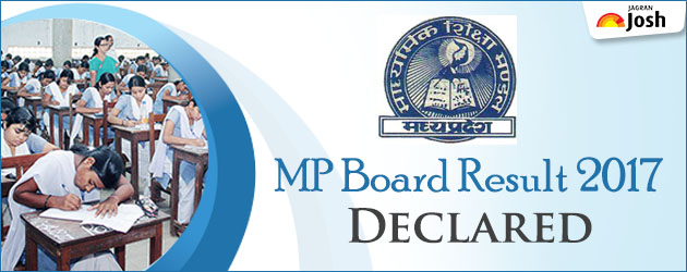 MP Board Result 2017