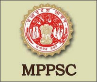 MPPSC (Madhya Pradesh Service Commission Limited )Recruitment 2016