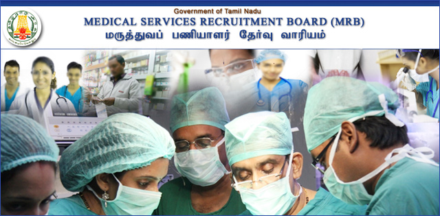 TNMRB Assistant Surgeon Exam Result 2018 & Marks