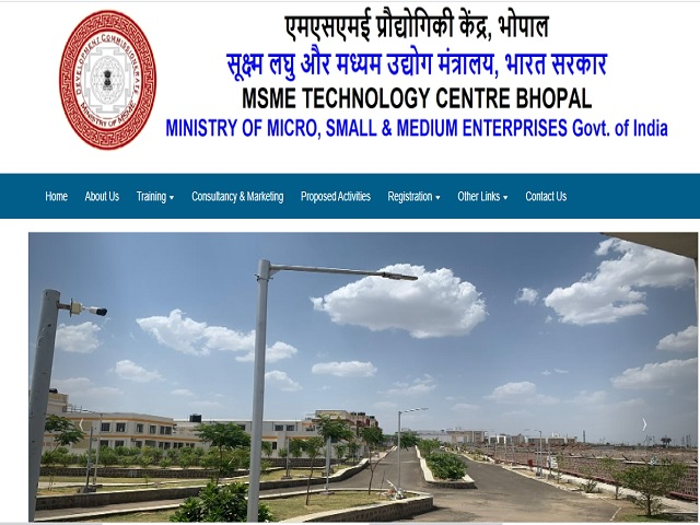 MSME Technology Centre, Bhopal Manager, Executive and Other Posts 2020