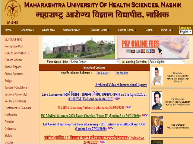 Maharashtra University of Health Sciences (MUHS) Professor and Other (ASPM Ayurved College Hospital & Research Institute) Posts 2019