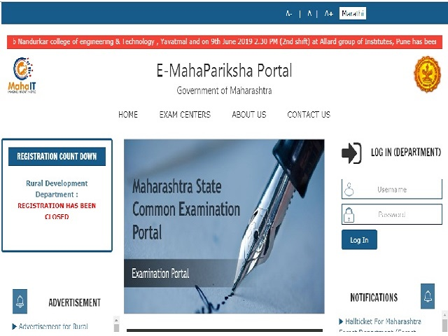 Maharashtra Forest Guard Answer Key 2019 Released: Download