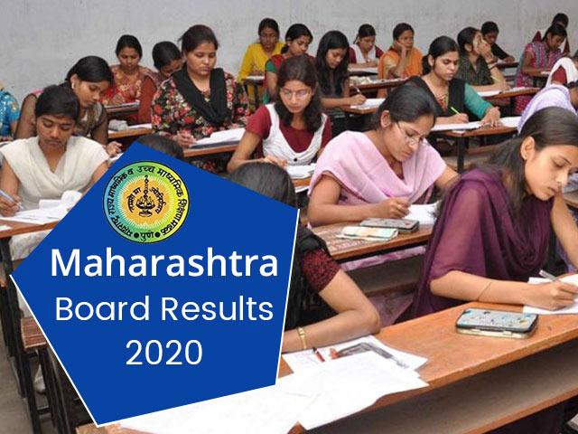 Maharashtra Board Results 2020