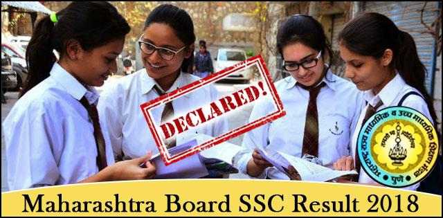 Maharashtra SSC Exam