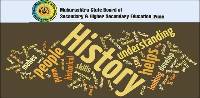 Maharashtra State Board HSC History Syllabus