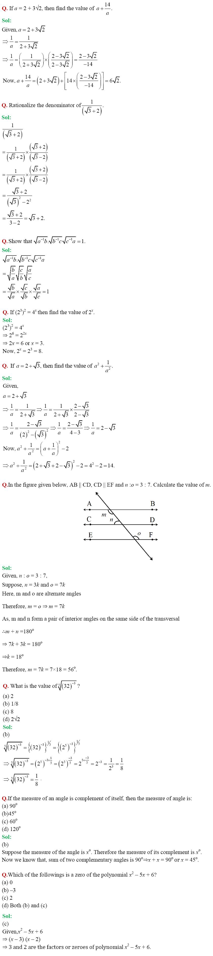 CBSE Class 9 Mathematics Practice Paper SA I Set III | CBSE Board
