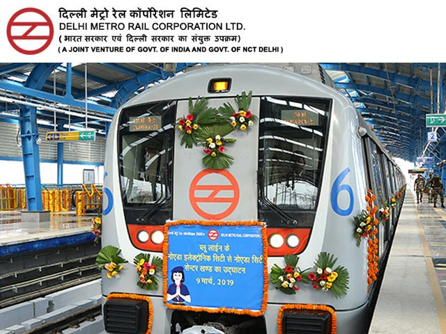 DMRC Recruitment for 05 Deputy General Manager and Manager
