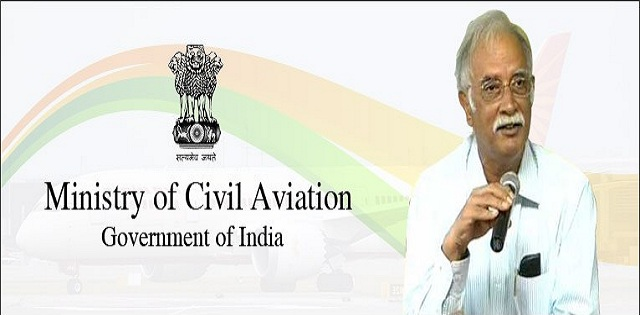 Ministry of Civil Aviation Aviation Security Officer Posts Job