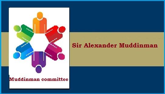 Mundimann Committee