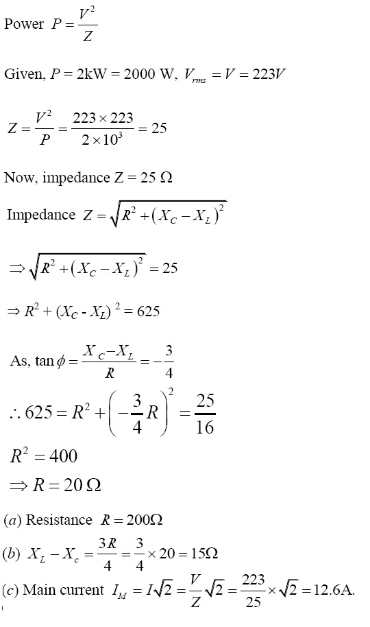 NCERT Exemplar Solutions for Class 12 Physics - Chapter 7: Alternating Current (LA) - A 7.27
