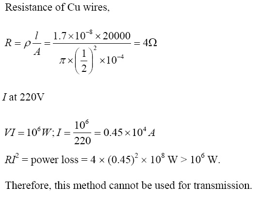 NCERT Exemplar Solutions for Class 12 Physics - Chapter 7: Alternating Current (LA) - A 7.28