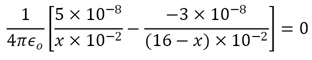 NCERT Solutions 12th Chapter 2 Question 2.1