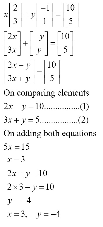 NCERT Solutions for CBSE Class 12 Mathematics ‒ Chapter 3: Matrices (Exercise 3.2) Solution 11