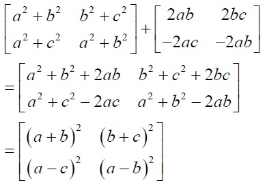 NCERT Solutions for Class 12 Mathematics ‒ Chapter 3: Matrices (Exercise 3.2; solution 2 - ii)