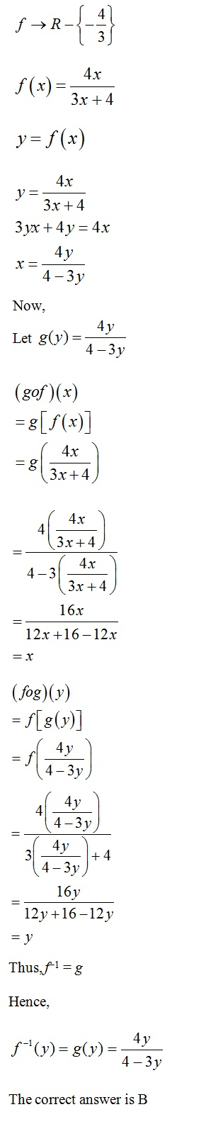 NCERT Solutions for CBSE Class 12th Maths, Chapter 1: Relations and Functions, Exercise 1.3, Solution 14