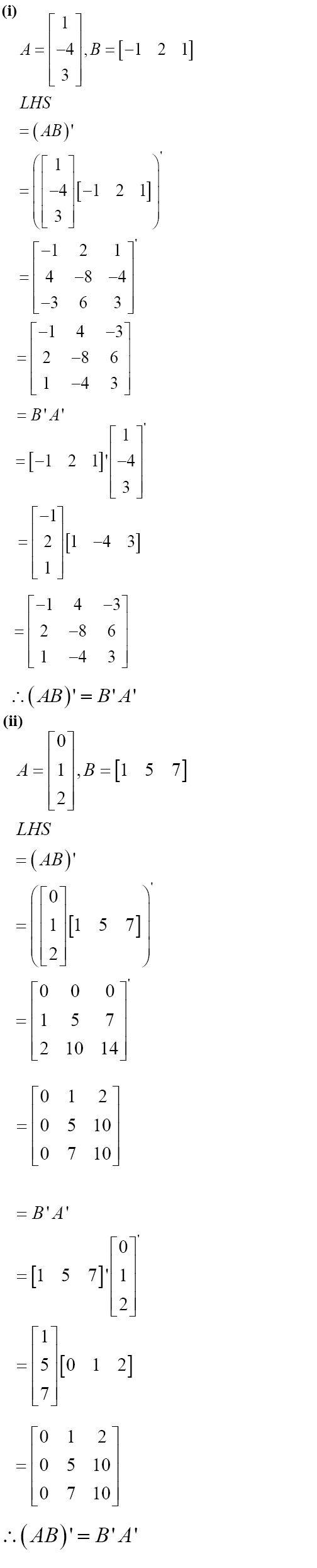 NCERT Solutions for CBSE Class 12 Mathematics ‒ Chapter 3: Matrices (Exercise 3.3, Solution 5)