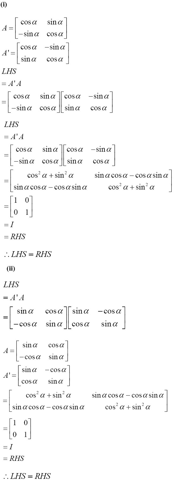CBSE 12th Maths NCERT Solution, Chapter 3: Matrices, Exercise 3.3