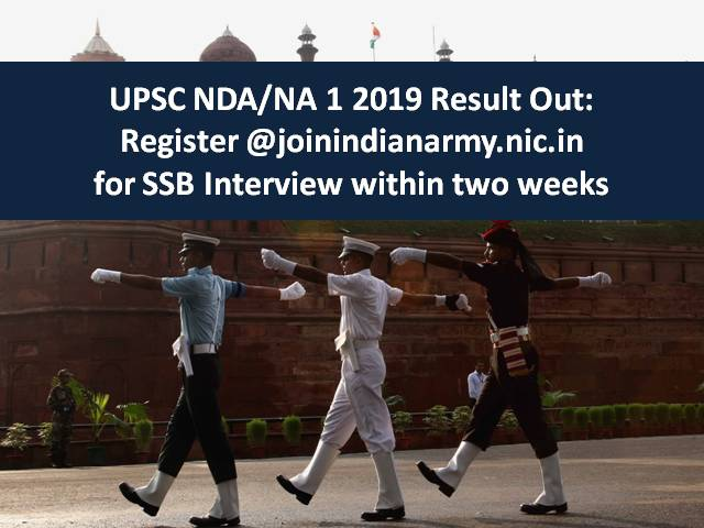 UPSC NDA/NA 1 Result 2019 Out