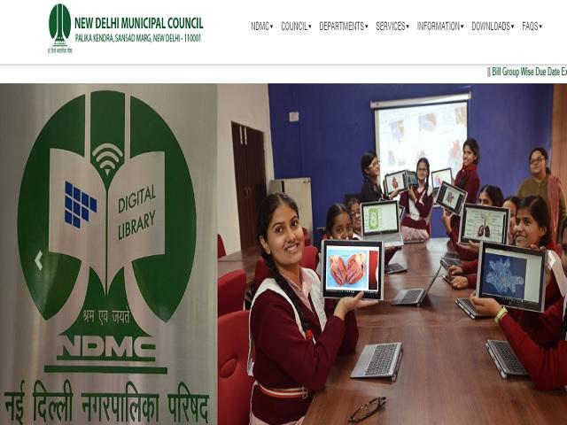 New Delhi Municipal Council Recruitment 2020