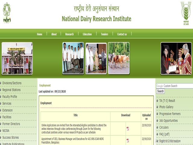 NDRI Recruitment 2020