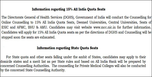 NEET 2018 Results and Seat Allotment AIQ and State Quota