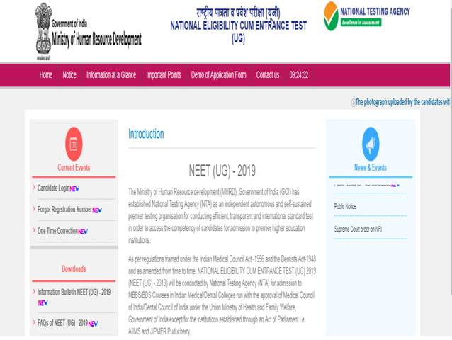 Neet 2019 Nta Released Admit Card Download From Ntaneet Nic In