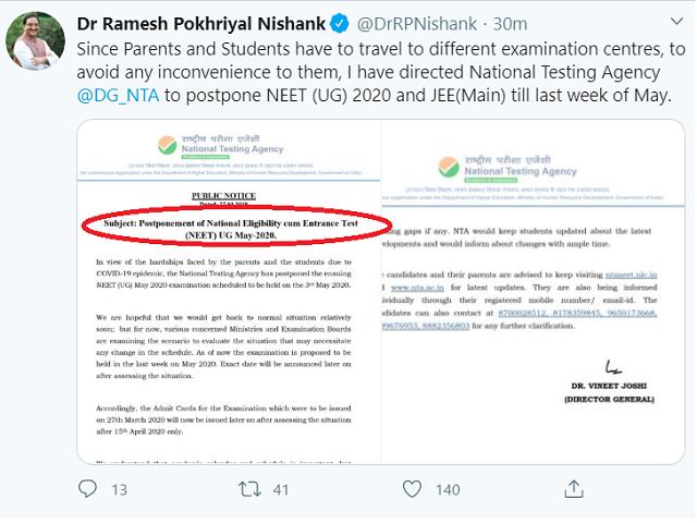Tweet From Ramesh Pokhriyal Nishank (Union Minister for Human Resource Development