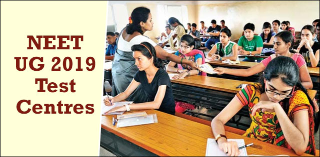 NEET 2019 Exam Centres: Get list of NEET exam centres | state-wise and city-wise