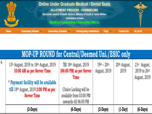 Neet Mop Up Round Registration Dates Extended To August 18 2019 Check At Mcc Nic In