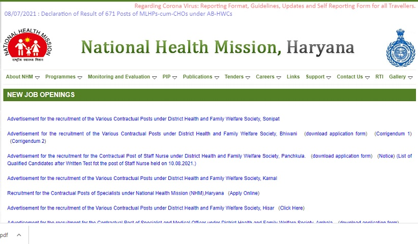National Health Mission Haryana (NHM Haryana) Public Health Manager (Panchkula) Posts 2020