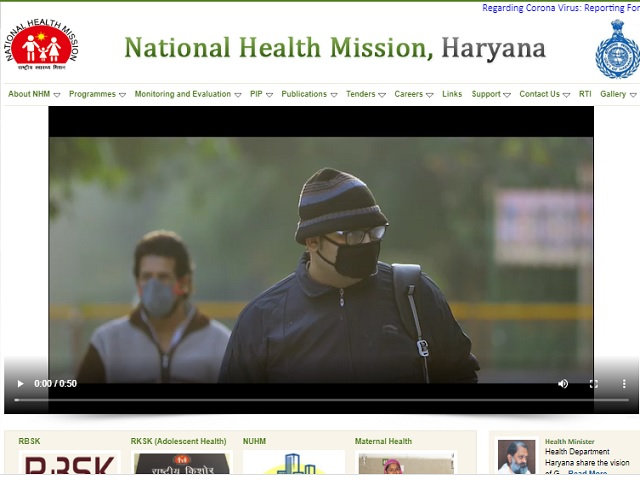 NHM Haryana Health Inspector and Other (DHFWS Rohtak) Posts 2020