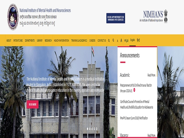 NIMHANS Faculty Posts