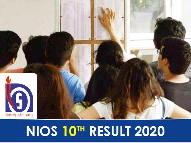 NIOS Board 10th Result 2020