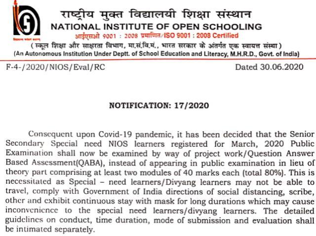 NIOS Class 12 exams cancelled