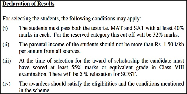 National Means Cum Merit Scholarship Exam