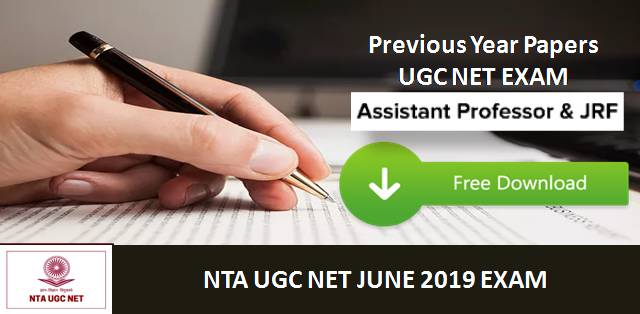 NTA UGC NET 2019 June: Free Download of Previous Year Papers with