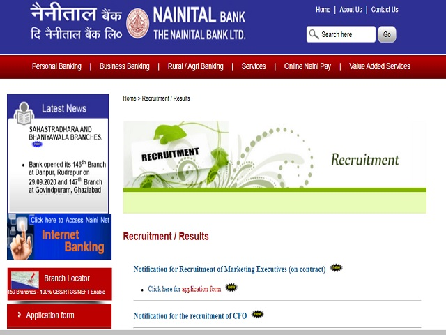 Nainital Bank Limited Recruitment 2020