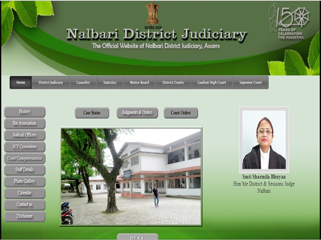 Nalbari District Court Peon Posts 2019