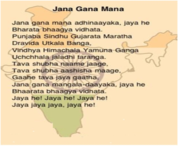essay on national anthem of india The national anthem is called राष्ट्रगान (rastryagaan) जन गण मन (jana gana mana) is the national anthem of india it was written by.