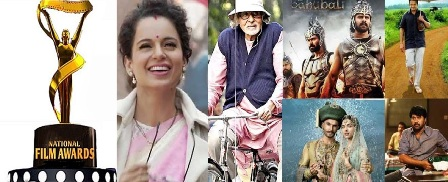 National Film Award winners (63rd National Film Awards)