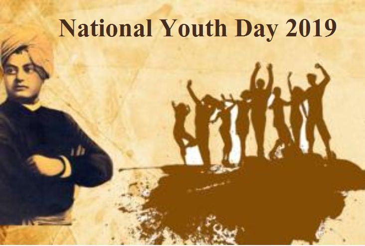 National Youth Day 2019|Yuva Diwas| Swami Vivekananda Birthday