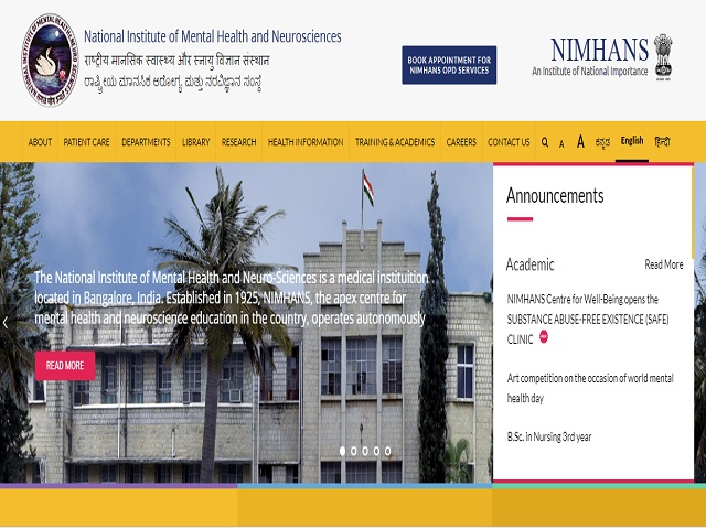 National Institute of Mental Health and Neurosciences (NIMHANS) Recruitment 2019